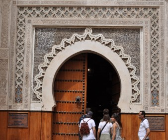 Islamic Museums in Fez