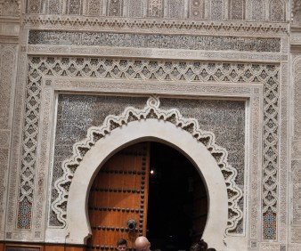 Islamic Museums of Morocco