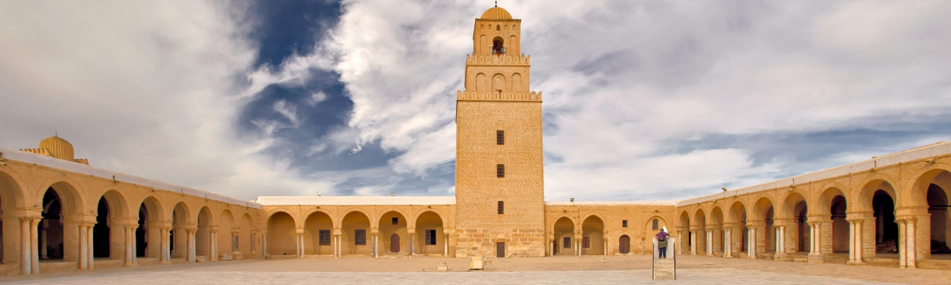 Tunisia Central Mosquee